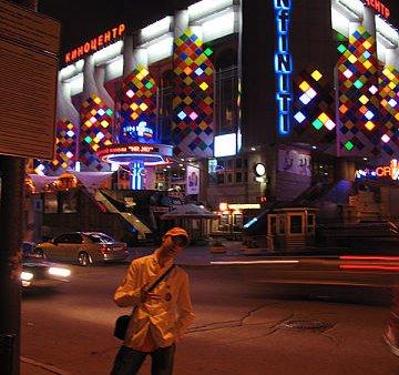 Инфинити клуб москва ночной видео бесплатно ночные клубы города абакана