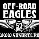Off-Road Eagles