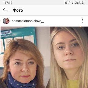 Анастасия маркелова поступить на работу в полицию девушке