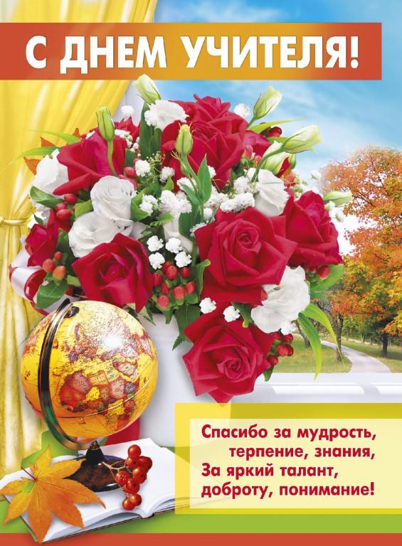 Днем, поздравительные открытки ко всем праздникам