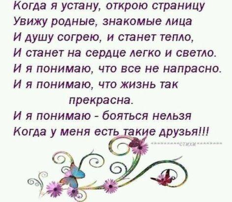 стихи душевные друзьям киево-печорской лавры
