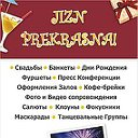 """Jizn prekrasna"" joy production."