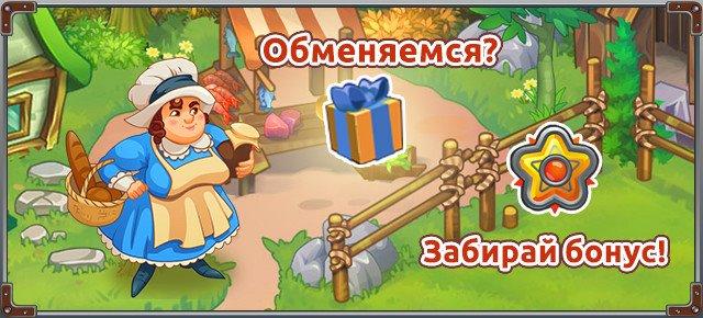 игра принцесса слонов играть