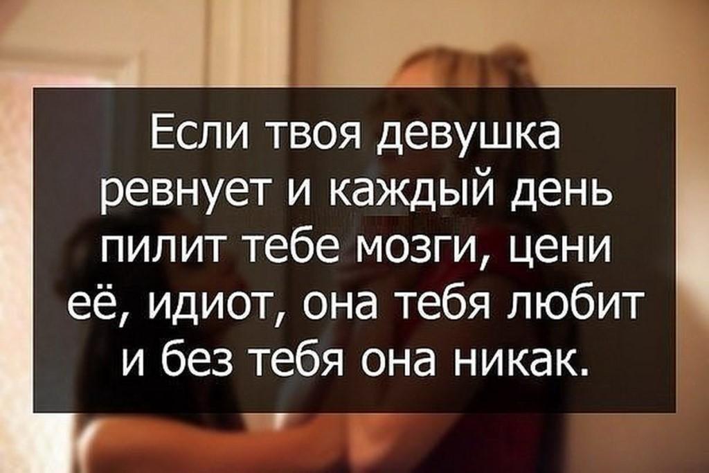 Юсупов, картинки со словами пока женщина ругается и ревнует она любит