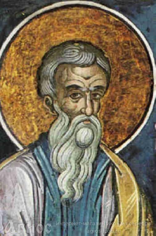 Преподобный Феофа́н Милостивый, Газский