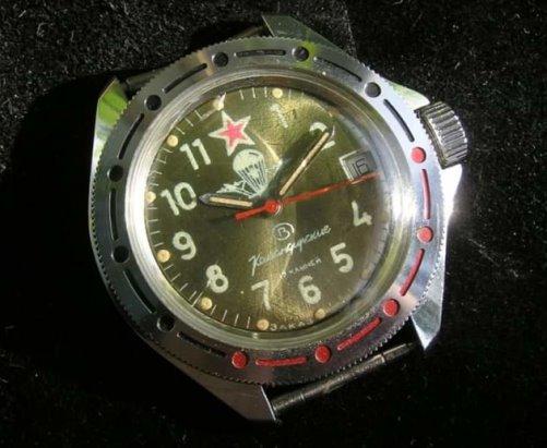 Часы за сколько можно ссср командирские продать чоп в стоимость охраны час