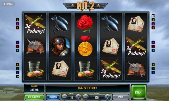 Игровые автоматы онлайн бесплатно играть без регистрации мумия