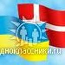 The ukrainians in Denmark
