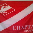 HULIGANS~GLADIATORS~<SPARTAK MOSCOW>