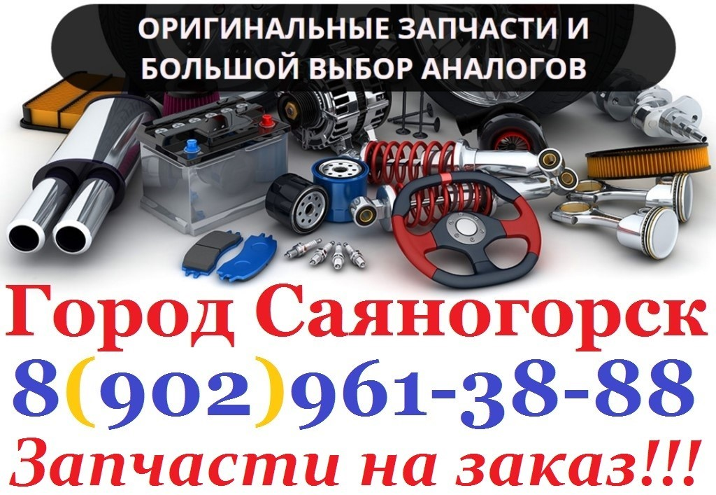 Авто Интернет Магазины Ярославля