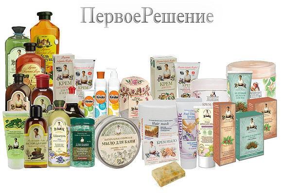 Первое решение косметика официальный сайт купить в geomar косметика купить в украине