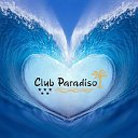Отель Club Paradiso Hotel Resort 5★