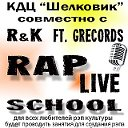 RAP Live LabLE