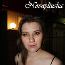 Nevapliusha
