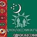 WE ARE FROM TURKMENISTAN!!!
