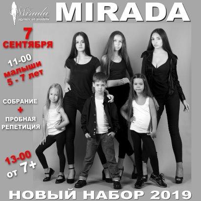 Модельное агентство николаев одаренные девушка девушка модель работы