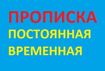 Город .Томск .