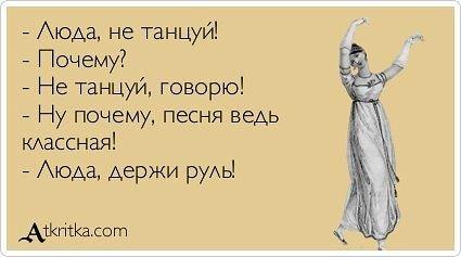 Смешные картинки с именем людмила, мне открытки