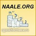 NAALE.ORG