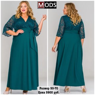 8834962ad047 Женская одежда больших размеров. Платья для полных | OK.RU