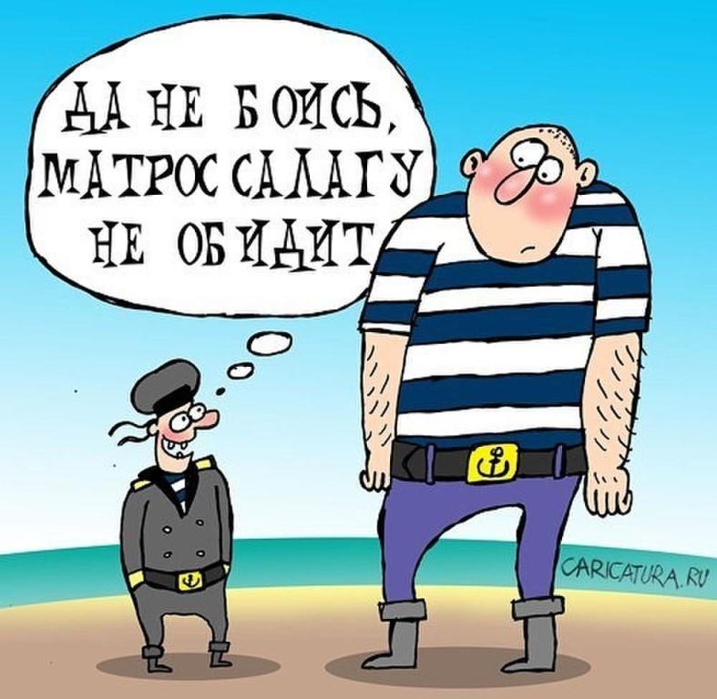 Приколы моряков в картинках