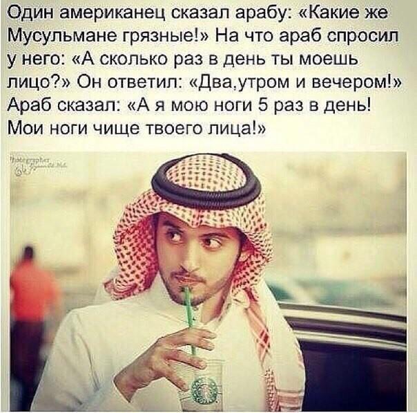 Статусы арабские в картинках