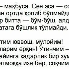 illóolajok a lábízületek fájdalmára)