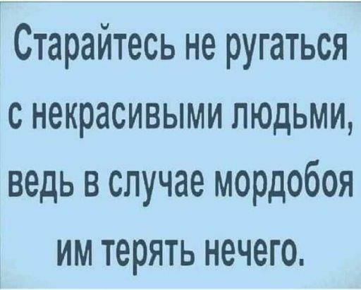 Дмитрий Соловьев - Страница 11 I?r=AzEPZsRbOZEKgBhR0XGMT1RkO_JkwLzSLJ_eY5nixK1teaaKTM5SRkZCeTgDn6uOyic