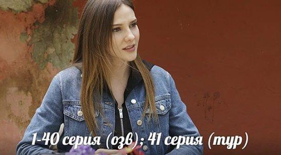 www.maxserials.ru gumus