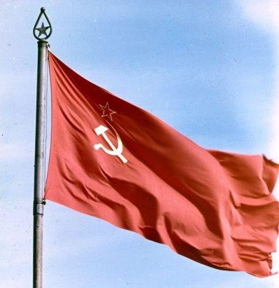 Скоро СССР -97!