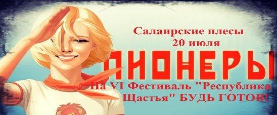 ВСПОМИНАЯ ИЮЛЬ