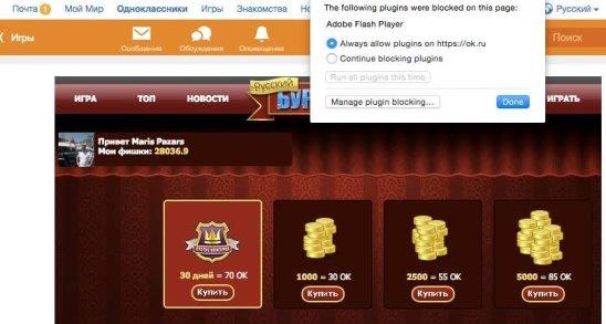 Интернет казино автоматы онлайн