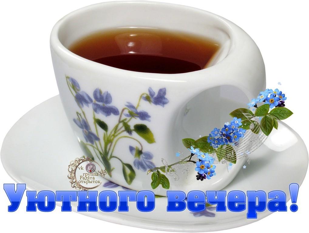 радуга открыток добрый вечер доброе утро добрый день особенный