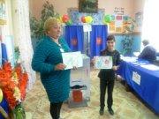 Пригласительные на выборы 8 сентября 2019 года забайкальский край фото, боб картинка