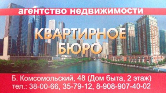 подать кредит онлайн ok ru