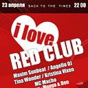 RED CLUB