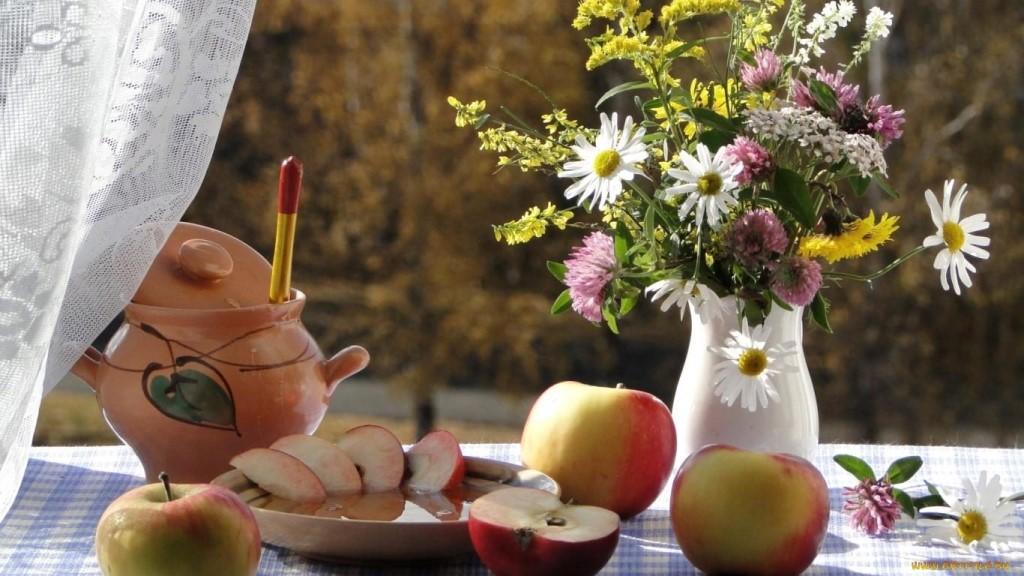 Открытка с яблоками доброе утро