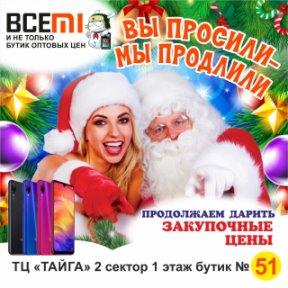 кредит онлайн казахстан петропавловск