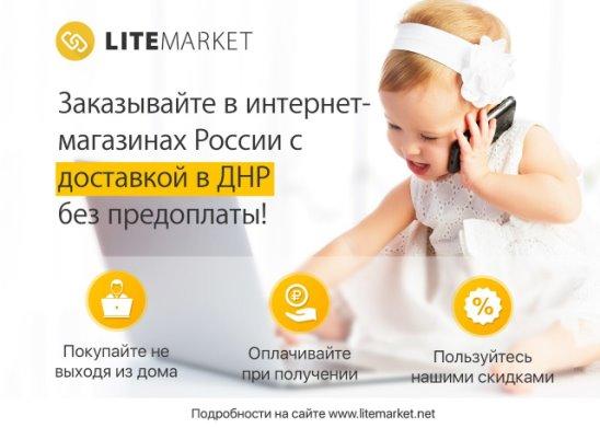 0e17761ca8f50 Недорогие смартфоны с доставкой по городам ДНР, оплата при получении.