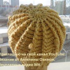 вязание шапок альбом озимок ангелины Okru