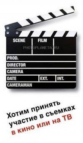 кастинг в кино ташкент 2019