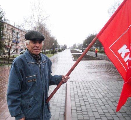 Борис Борисович