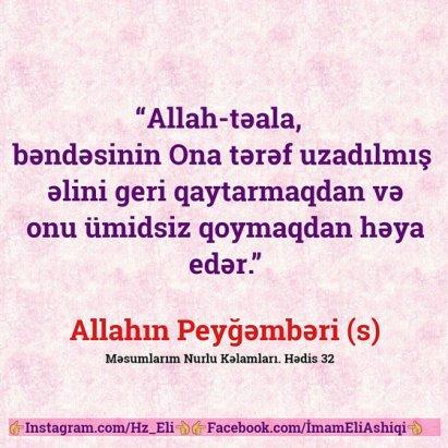 Allah Kəlamlari Images Səkillər