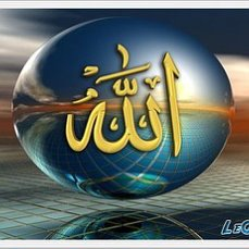 Jannat Ga Oshiqlar Islam Dinine Aid Sekiller Ok Ru