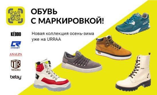 cd4c0393a Оптовый интернет-магазин URRAA   OK.RU