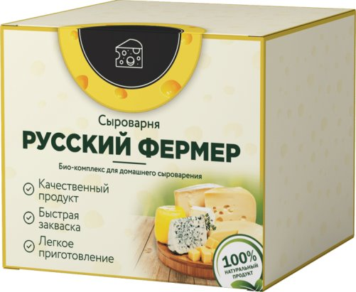 Домашняя сыроварня Бифидо-комплекс в Калининграде