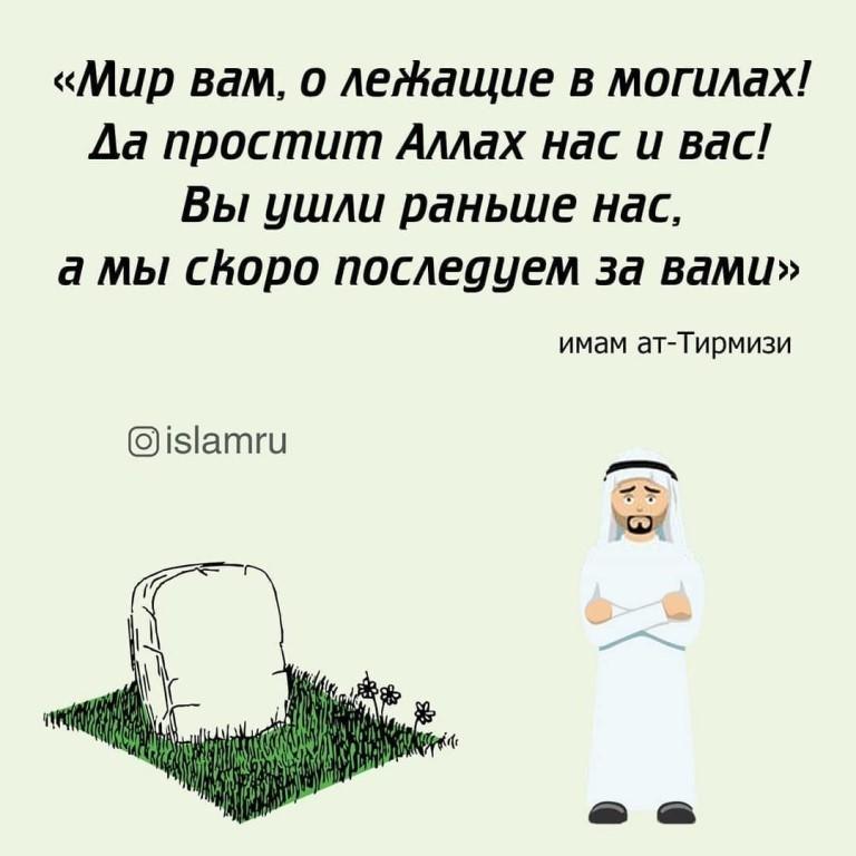 картинки с надписью прости аллах москвы адреса отделенией