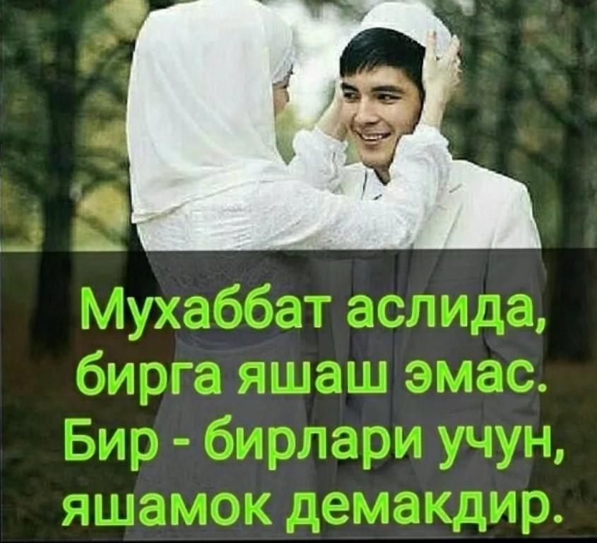 Фото узбекских актрис своей эффектной