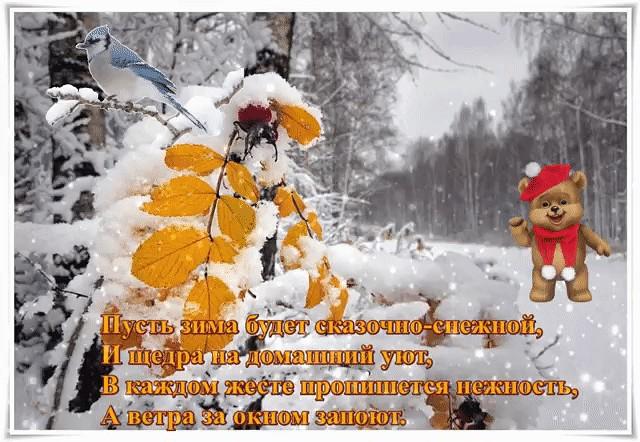 Зимой запоют ветра что помогает от похмелья быстро в домашних
