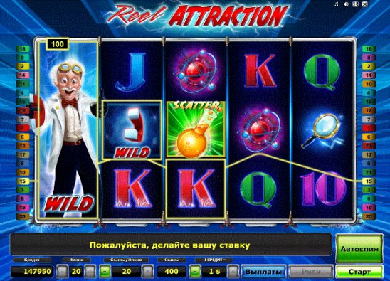 Скачать гранд казино бесплатно